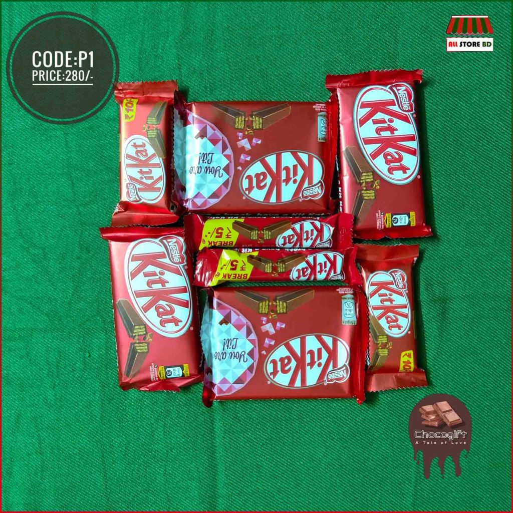 BD Chocolate Offer Price 2021