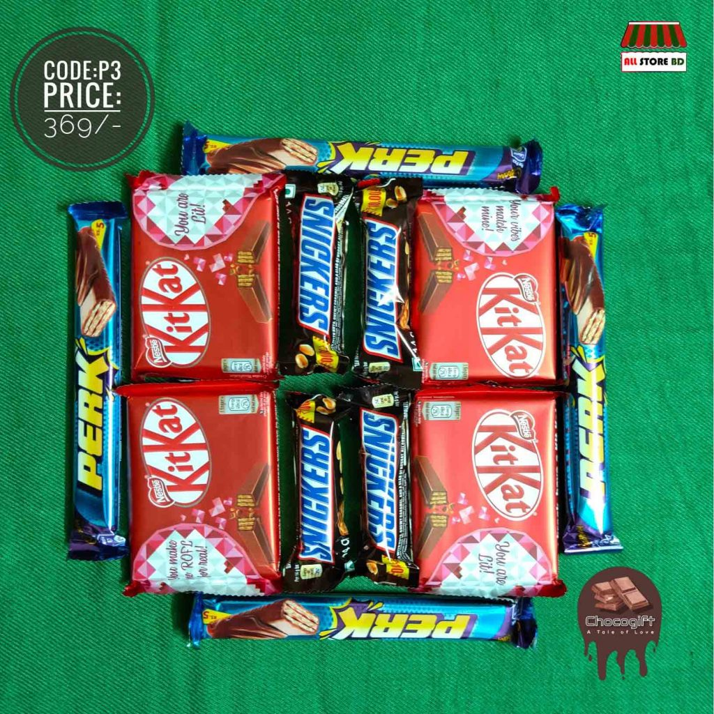 Kitkat Perk Snickers Choclate BD offer 2021